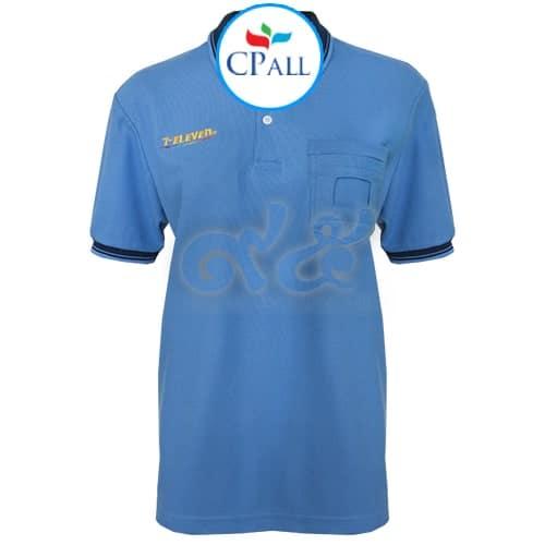 เสื้อโปโล สีฟ้าทะเล ปัก 7-Eleven