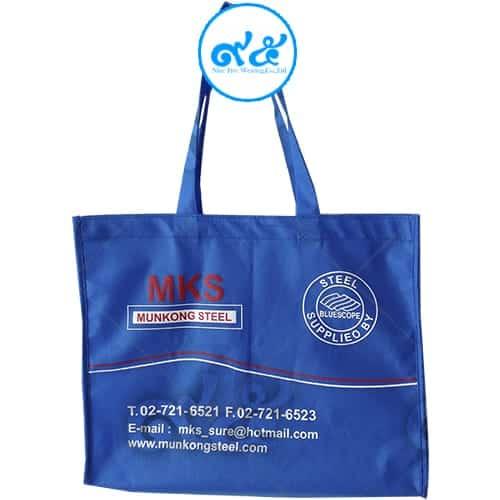 กระเป๋า ผ้าสปันบอนด์ MKS