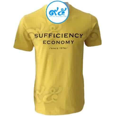 เสื้อคอกลม สีเหลือง Sufficiency