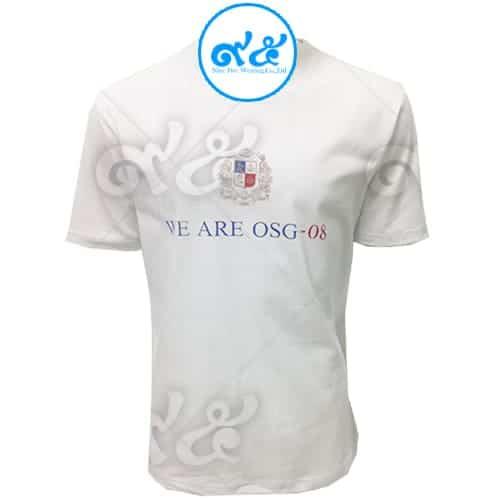 เสื้อคอกลม สีขาว WE ARE OSG-08