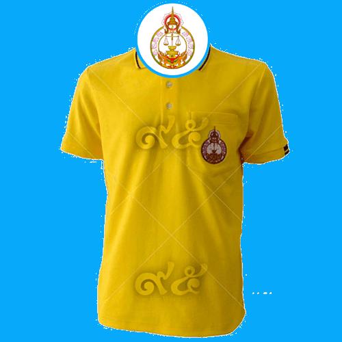 ยูนิฟอร์มเสื้อโปโล สีเหลืองปักอกซ้าย