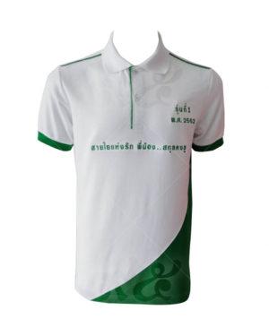 เสื้อโปโล-คอปก-สี-ขาว-ตัดต่อ-กุ้นไหล่-สาบใน-แขนจั้ม-สี-เขียว-ปักสองจุด-polo-14