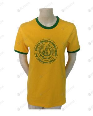 เสื้อยืดคอกลม ตัดต่อ สีเหลือง-เขียว สกรีน no.29