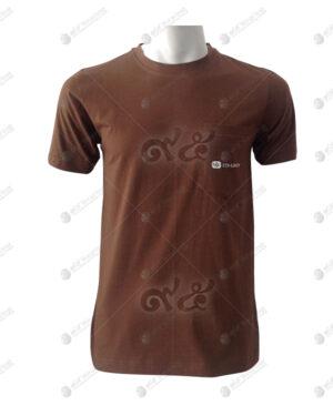 เสื้อยืดคอกลม สีน้ำตาล มีกระเป๋า สกรีน no.92